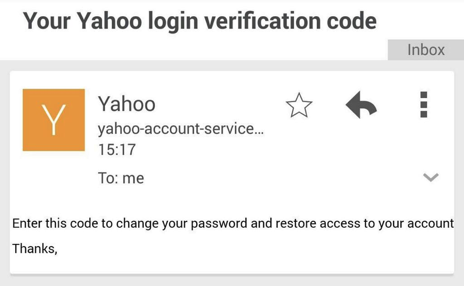 verification email with cut off text