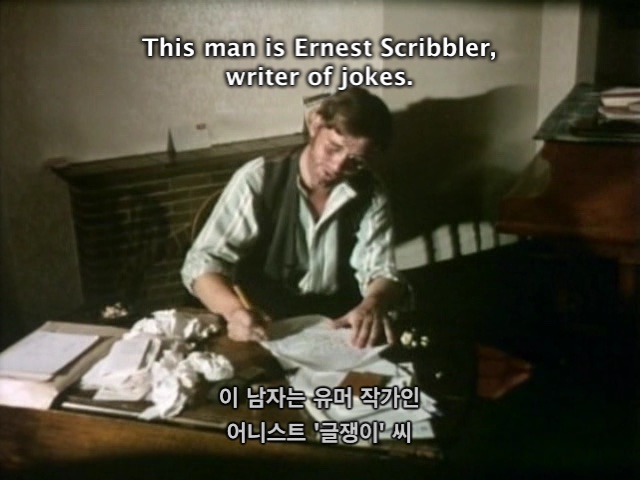 """Still of the """"deadliest joke"""" sketch of Monty Python showing the """"This man is Ernest Scribbler, writer of jokes"""" subtitles in English and Korean"""